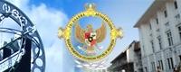 BPK RI Perwakilan Prov. Kalimantan Barat